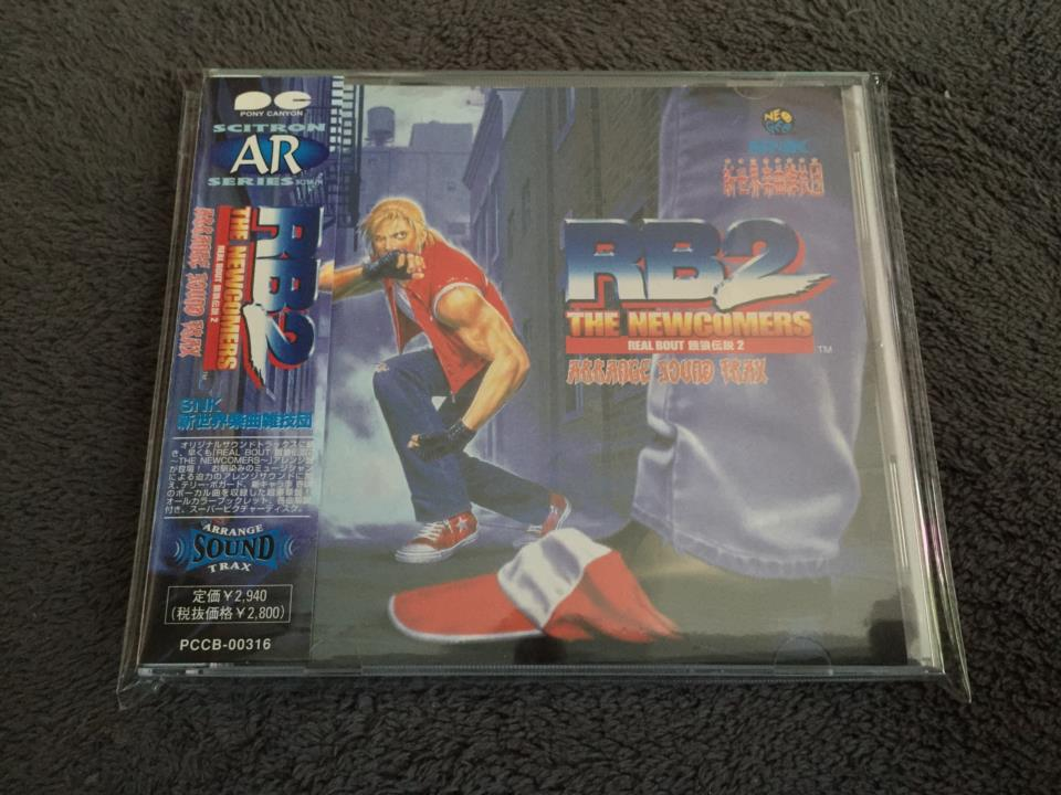 FATAL FURY REAL BOUT 2 ARRANGE SOUND TRAX (Japan)