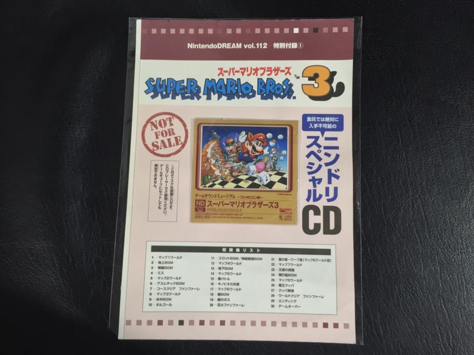 SUPER MARIO BROS. 3 Nintendo DREAM CD (Japan)