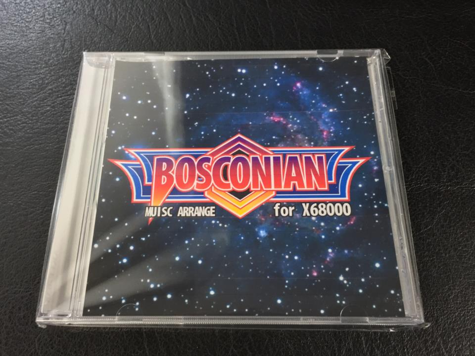 BOSCONIAN MUSIC ARRANGE for X68000 (Japan)