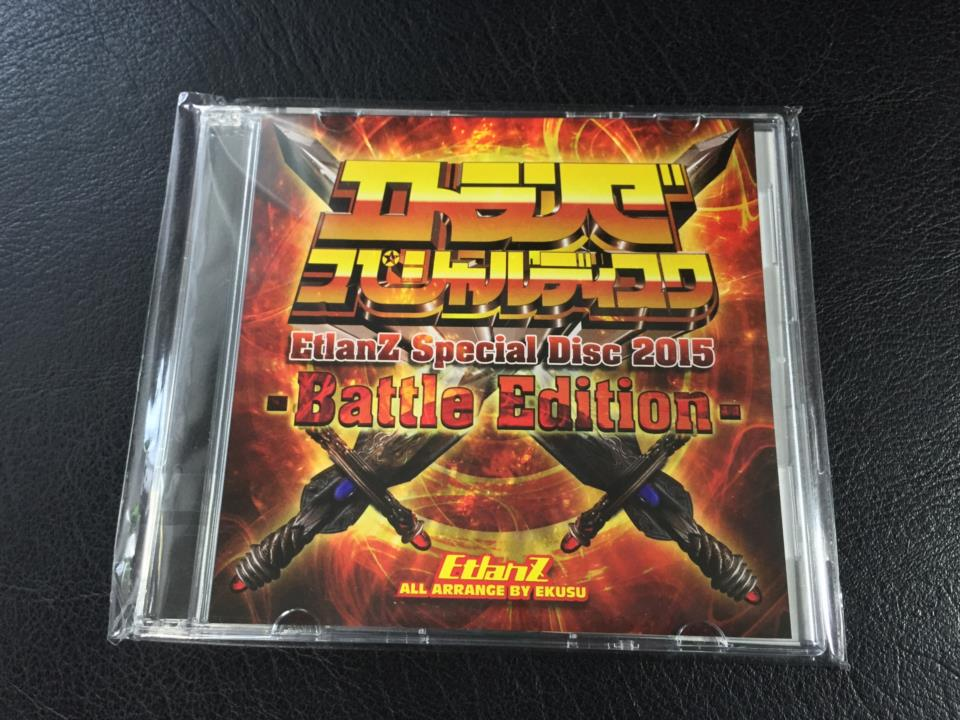 EtlanZ Special Disc 2015 (Japan)