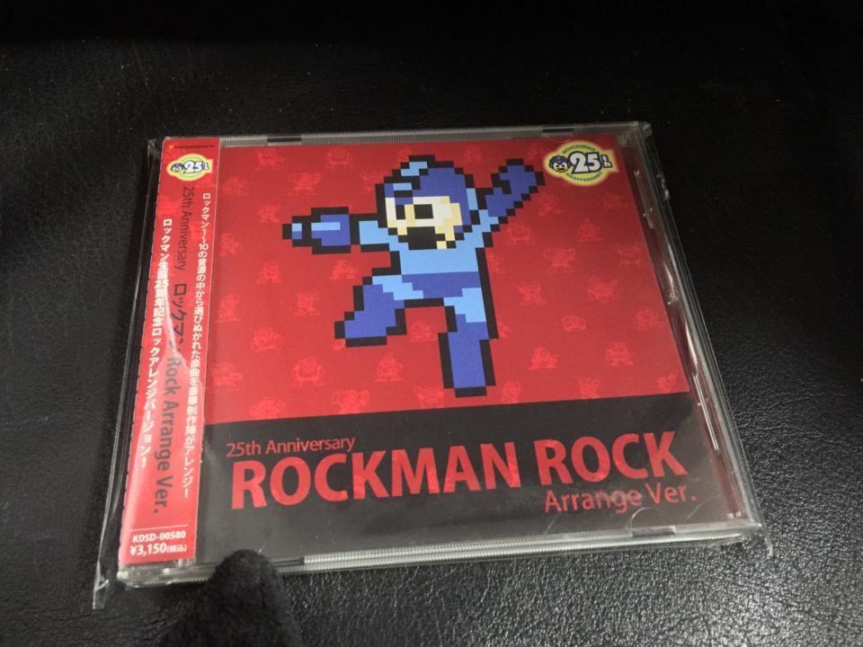 25th Anniversary ROCKMAN ROCK Arrange Ver. (Japan)
