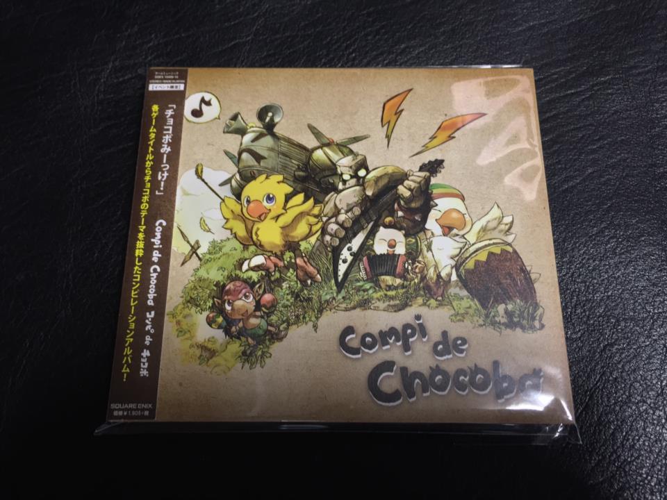Compi de Chocobo (Japan)