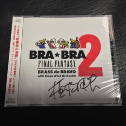 BRA BRA FINAL FANTASY 2 (Japan)