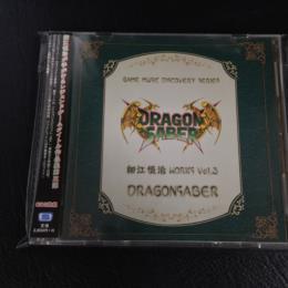 Shinji Hosoe WORKS Vol. 3: DRAGON SABER (Japan)