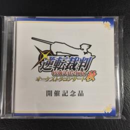 GYAKUTEN MEETS ORCHESTRA 2008 Fall (Japan)