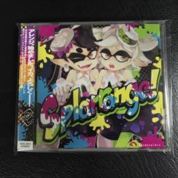 Splarrange! (Japan)
