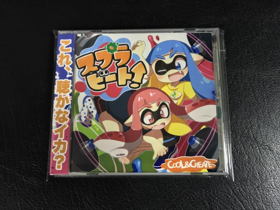 Splabeat! (Japan)