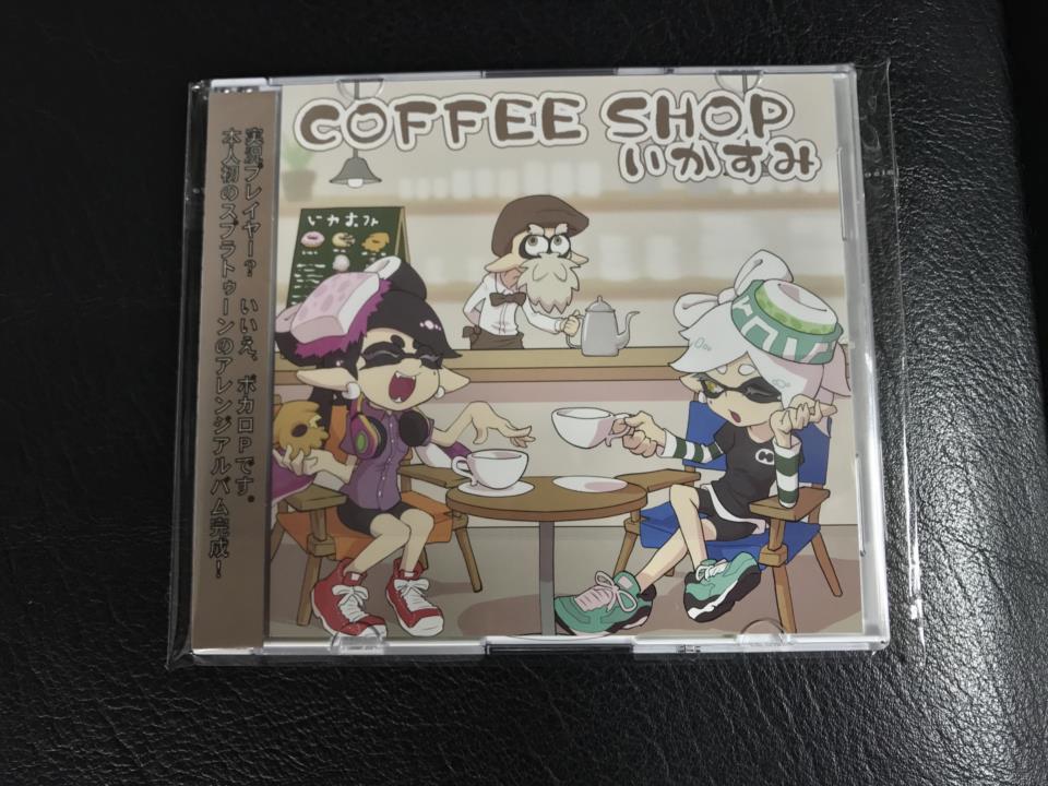 COFFEE SHOP Ink (Japan)