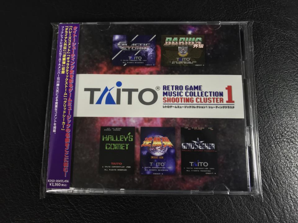TAITO RETRO GAME MUSIC COLLECTION 1 (Japan)