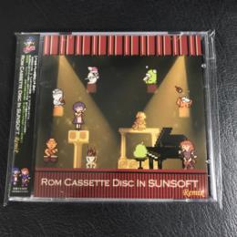 ROM CASSETTE DISC IN SUNSOFT Remix (Japan)
