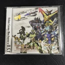 Video Game Mechanics O.S.T (Japan)