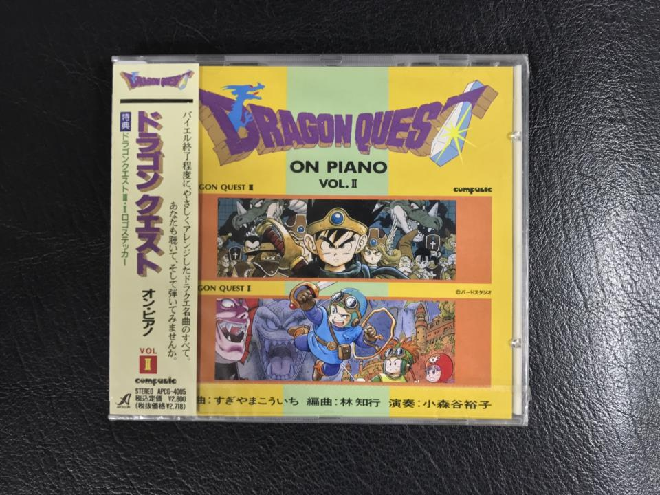 DRAGON QUEST ON PIANO VOL. II (Japan)