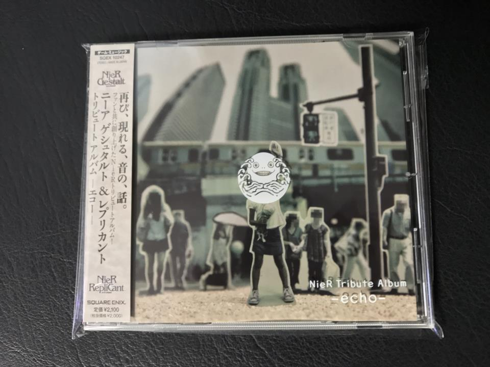 NieR Tribute Album: echo (Japan)