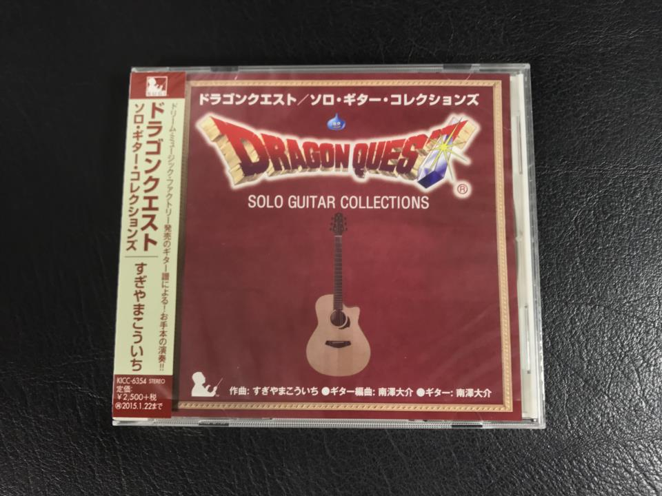DRAGON QUEST SOLO GUITAR COLLECTIONS (Japan)