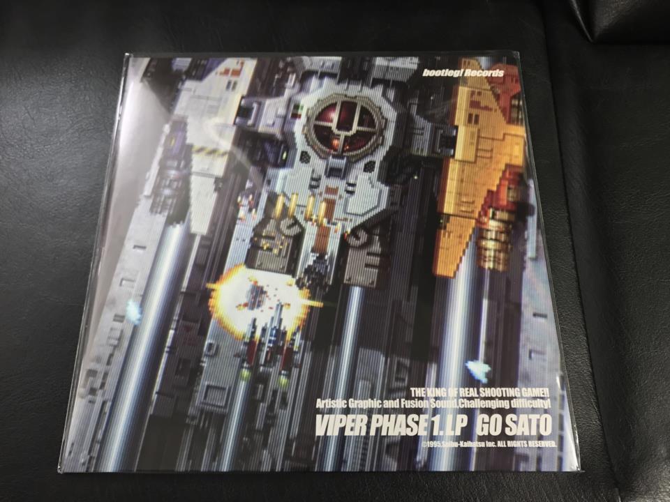 VIPER PHASE 1 LP (Japan)