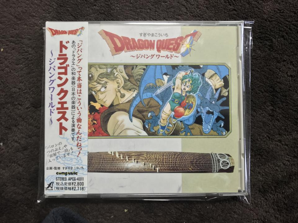 DRAGON QUEST: Jipang World (Japan)
