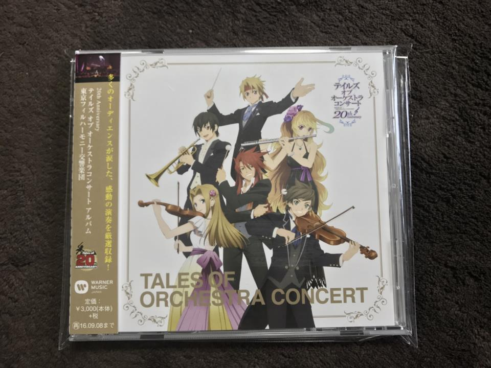 TALES OF ORCHESTRA CONCERT 20th Anniversary (Japan)