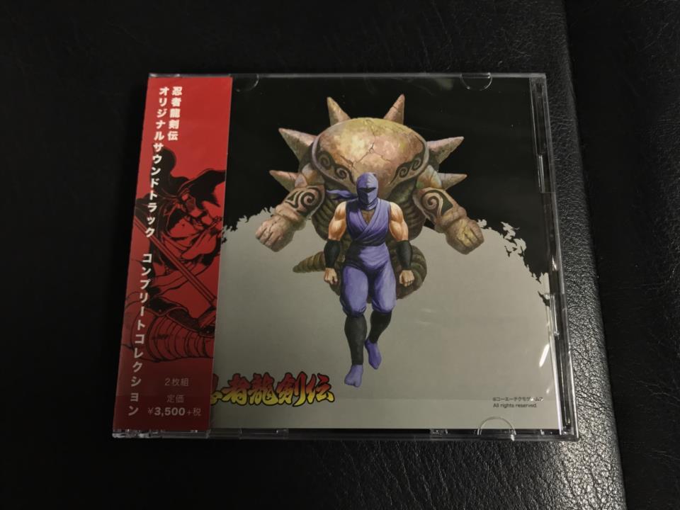 NINJA RYUKENDEN ORIGINAL SOUNDTRACK COMPLETE COLLECTION (Japan)