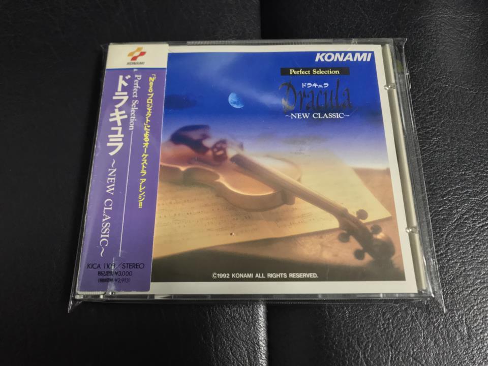 Perfect Selection Dracula NEW CLASSIC (Japan)