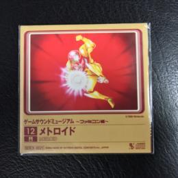 METROID (Japan)