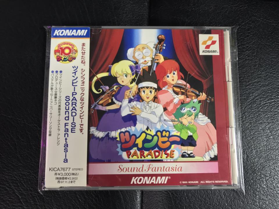 Twinbee PARADISE Sound Fantasia (Japan)