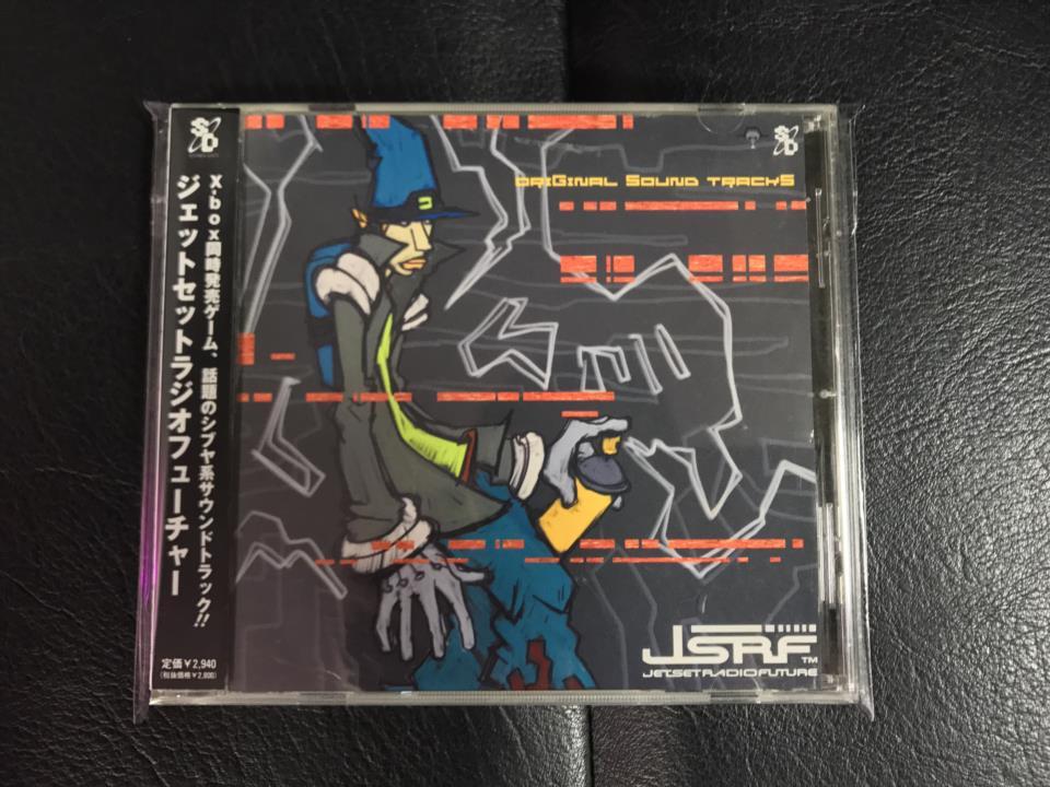 JET SET RADIO FUTURE ORIGINAL SOUND TRACKS (Japan)