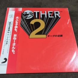 MOTHER 2 (US)
