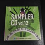 SQUARE ENIX SAMPLER CD vol.12 (Japan)