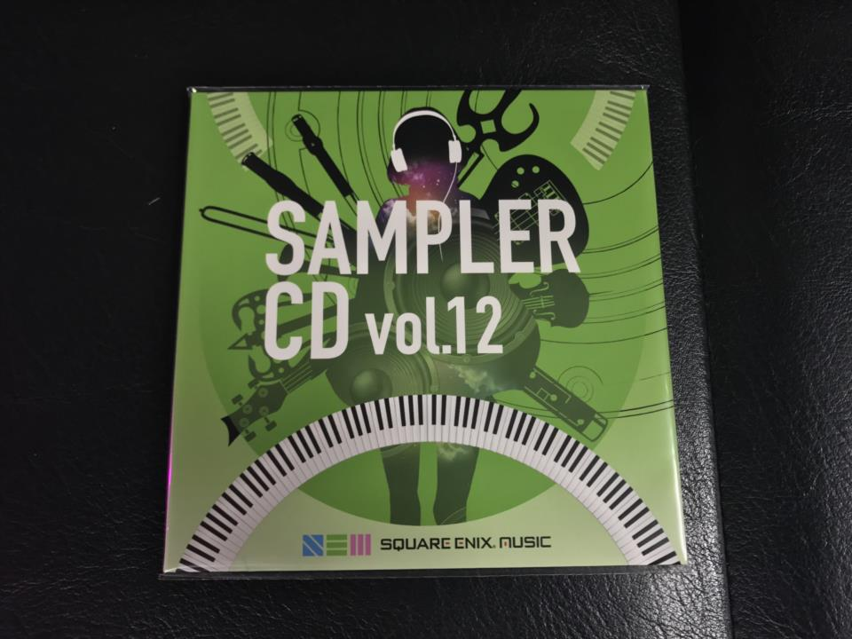 SQUARE ENIX SAMPLER CD vol.12 (Japan)