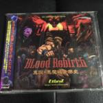 Blood Rebirth (Japan)