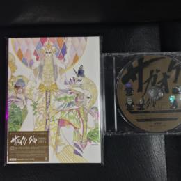 SaGa Orchestra Concert 2016 + Preorder CD (Japan)