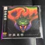 SALAMANDER ARCADE SOUNDTRACK (Japan)