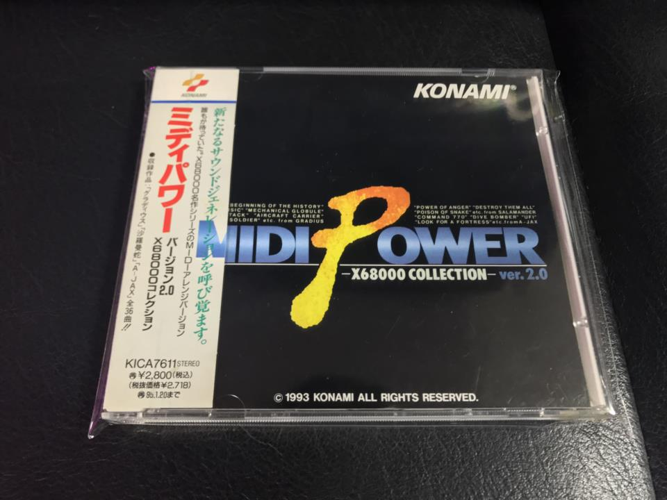 MIDI POWER X68000 COLLECTION ver.2.0 (Japan)