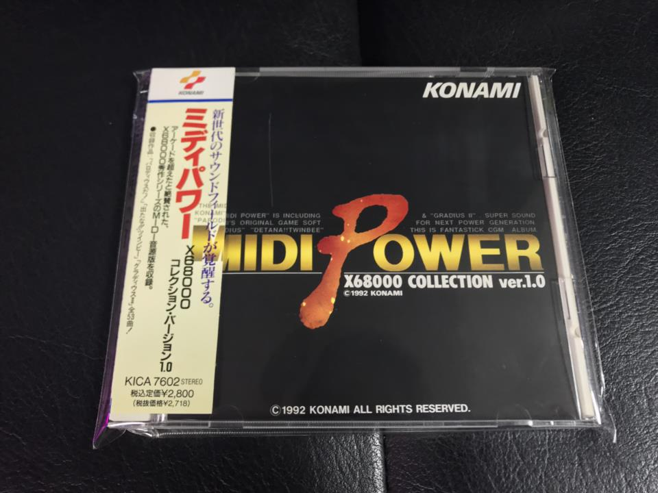 MIDI POWER X68000 COLLECTION ver.1.0 (Japan)