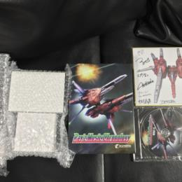 Ray'z Music Chronology Famitsu DX Pack 3D Crystal Set (Japan)