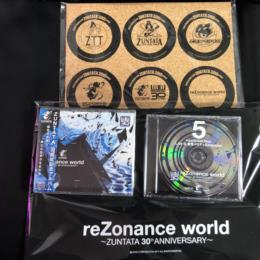 reZonance world Famitsu DX Pack (Japan)