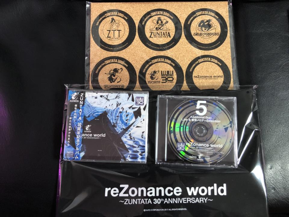 reZonance world Famitsu DX Pack (Japan)