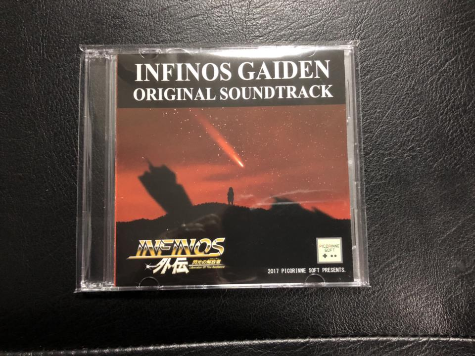 INFINOS GAIDEN ORIGINAL SOUNDTRACK (Japan)