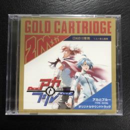 Aka & Blue TYPE-DCSG (Japan)