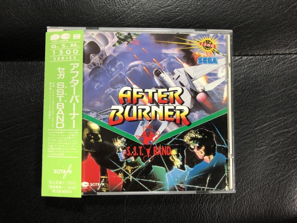 AFTER BURNER (Japan)