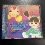 TECHNIC BEAT Soundtrack (Japan)