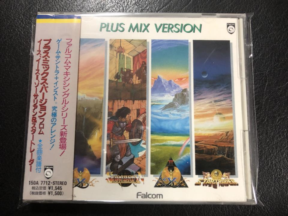 Falcom PLUS MIX VERSION (Japan)