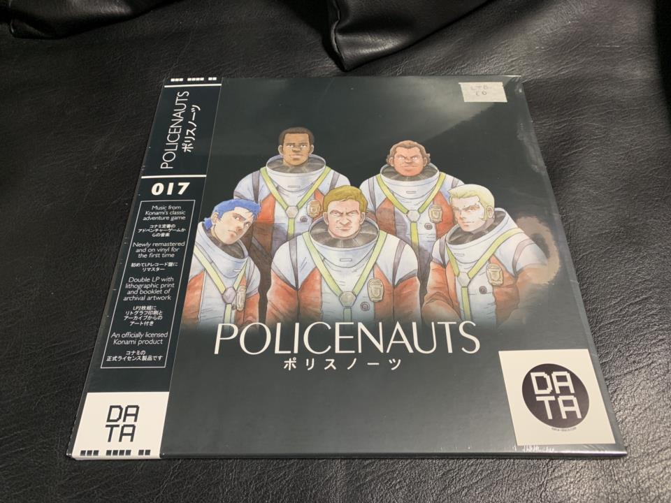 POLICENAUTS (UK)