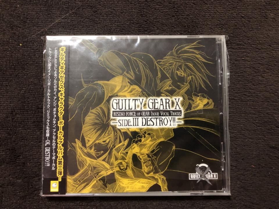 GUILTY GEAR X RISING FORCE OF GEAR IMAGE VOCAL TRACKS SIDE.III (Japan)