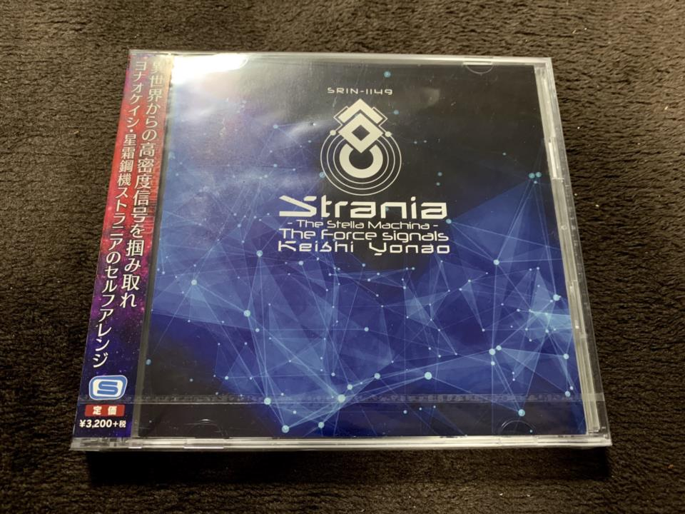 Strania: The Force Signals (Japan)