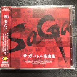 SaGa Battle Tracks Collection (Japan)