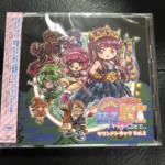Gotta Protectors Soundtrack Vol. 2 (Japan)