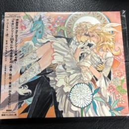Re:Birth II Ren (Japan)