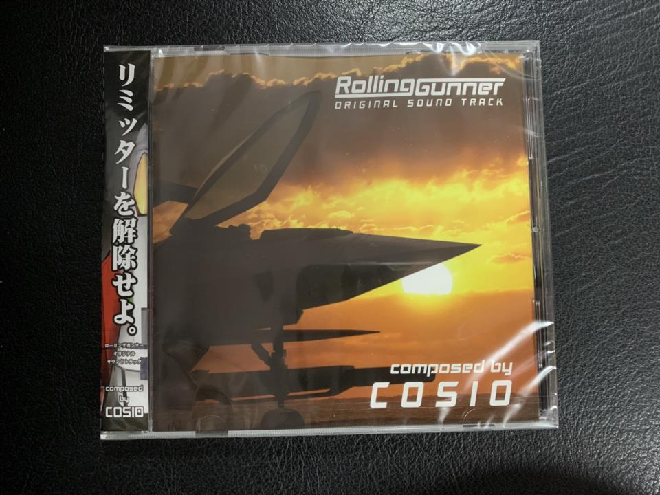 Rolling Gunner ORIGINAL SOUND TRACK (Japan)
