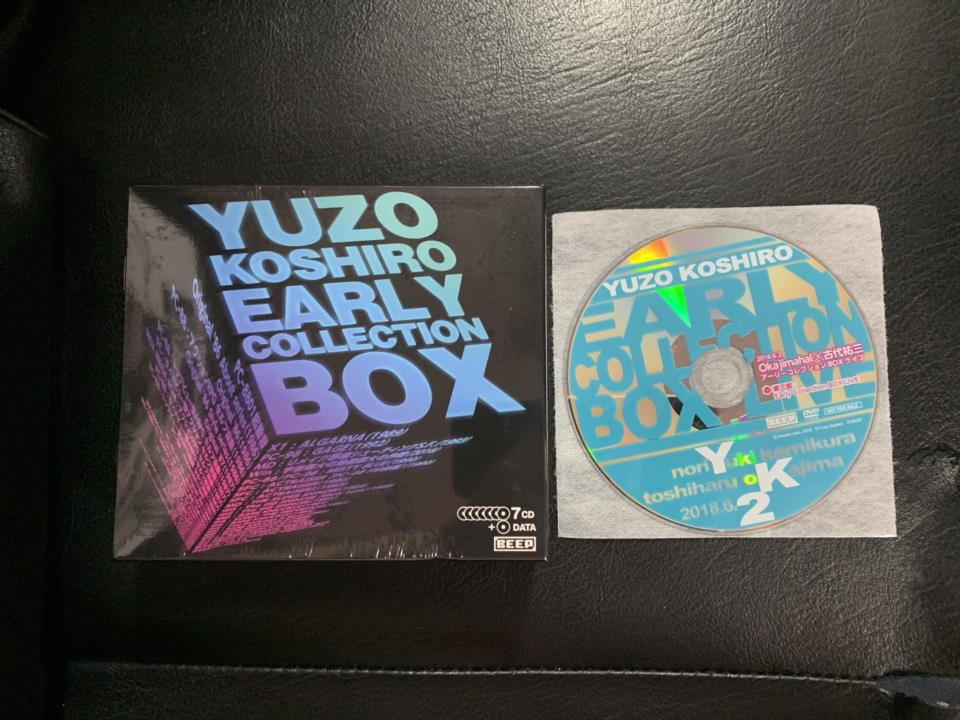 YUZO KOSHIRO EARLY COLLECTION BOX (Japan)